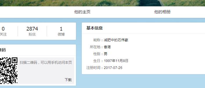 "AJ开通微博!首条动态遭网友""美图""爆破"