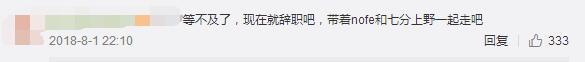 EDG经理小铁更新微博宣布辞职:四年时光,未来祝好